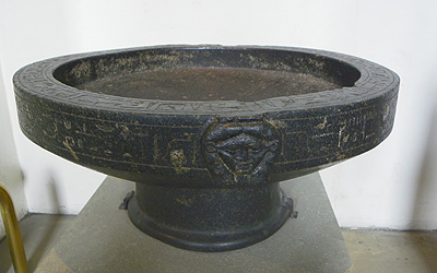 ancient egyptian offering table